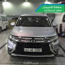 mitsubishi kuwait carmax home facebook