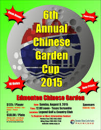 edmonton chinese garden society to build complete and oversee