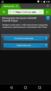 flash plugin android how to install flash player for android tip10