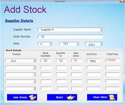 Product Inventory Spreadsheet Import Userform Data To Excel Sheet