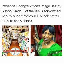 Meme Beauty Supply - rebecca opong s african image beauty supply salon 1 of the few