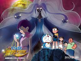wallpaper doraemon the movie 1280x960 wallpaper for desktop doraemon