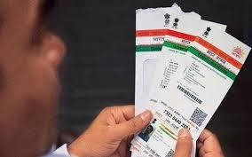 Seeking Card Pimp Demands Aadhaar Card From Seeking Paid
