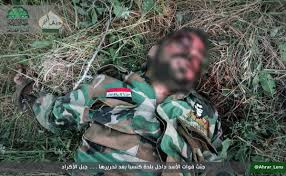 Army Uniform Flag Patch Bellingcat Assad Regime Militias And Shi U0027ite Jihadis In The