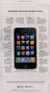 iphone j d december 2008