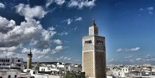 chambre de commerce tunisie journée d opportunités d affaires tunisie chambre de commerce