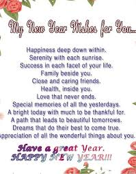 best 25 new year messages ideas on happy new year