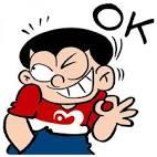 กว่าจะได้ LINE สติกเกอร์ 'ขายหัวเราะ' บทพิสูจน์การ์ตูนไทย - ข่าว ...