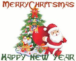 merry christmas merry christmas