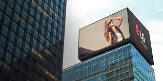 outdoor displays lg us business