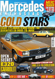 back issues 2017 mercedes enthusiast