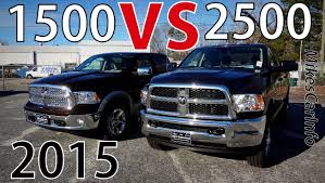 difference between dodge and ram 2015 ram 1500 vs 2500