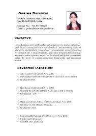 teachers resume exles primary school resume sle resume template