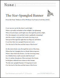 printable lyrics star spangled banner lyrics printable version the star spangled