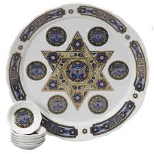pesach seder plate of david porcelain seder plate with matching plates