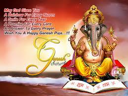 Ganpati Invitation Card In Marathi Ganesh Chaturthi Greeting Cards In Kannada U0026 Telugu Educational