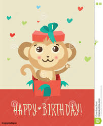 lovely monkey happy birthday ecard bus driver sle resume library resume hiring librarians