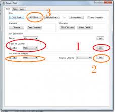reset software canon mp 237 cak hadi al faqiir blog s download printer resetter canon pixma