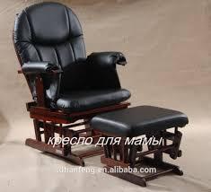 Nursing Rocking Chair Floor Rocking Chair Floor Rocking Chair Suppliers And