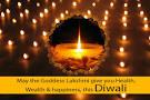 Deepavali Greetings In Tamil: Deepavali Greetings In Tamil Photos ...