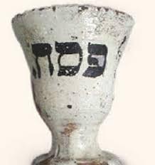 seder cups passover kos shel eliyahu morning meditations
