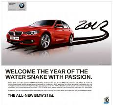 bmw ads year of the snake 13 best print ads twist the way i see things