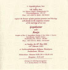 wedding invitations kerala wedding invitation kerala christian plus size dresses