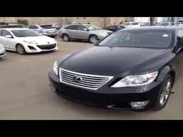 2010 lexus ls 460 awd review used 2010 lexus ls 460 awd lwb 4 door car edmonton dealership