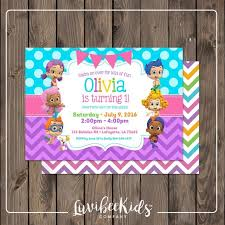 template bubble guppies birthday party invitations also bubble