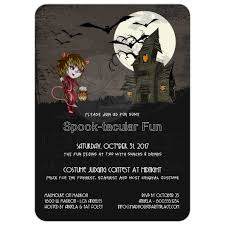 house halloween party invitation