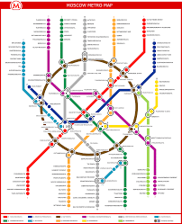 Milan Subway Map by Metro Map Pictures March 2013
