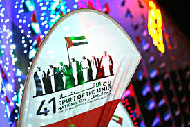 Flag Of Dubai City In Pictures Uae National Day In Lights The National