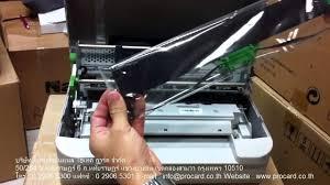 chagne ribbon change ribbon passbook printer nantian psi pr9