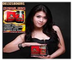 pusat obat kuat herbal tangkur madu 081321806091 obat pria
