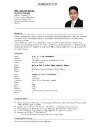 a resume format for a resume format for application for freshers krida info