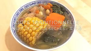 cuisine traditionnelle chinoise recette soupe de choux séché 菜干汤 recette traditionnelle