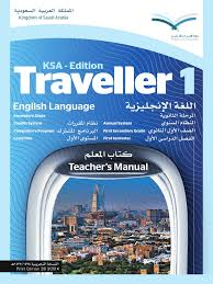 ksa traveller 1 teacher u0027s manual 2013 2014 final reading