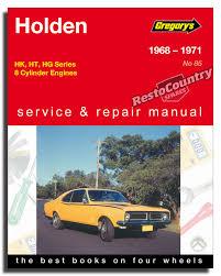 holden hk ht hg v8 workshop service repair manual 1968 71 book