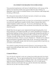 sc dairies application form