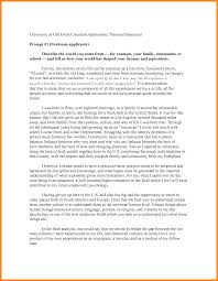 7 writing personal statement sample sick leave letter