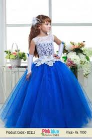 princess style prom gowns kids ball gown wedding dress new 2016