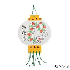 chinese dragon thumbprint craft kits 12 pk party supplies canada