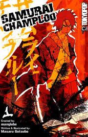 samurai champloo screen u0026 page sounds of the battlecry in u0027samurai champloo u0027