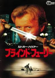 Rutger Hauer Blind Fury Rutger Hauer Official Website