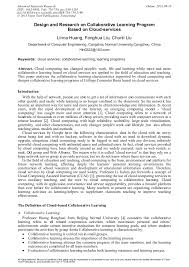 Program Paper Design And Research On Collaborative Learning Program Based On