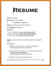 Resume Setup Examples Examples Of A Simple Resume Traditional Elegance Resume Template