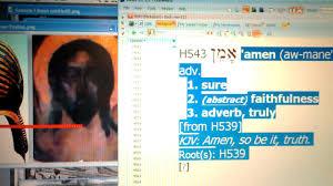 out of kemet egypt hebrew god amen u0026 the black messiah pt2