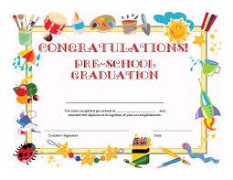 preschool graduation invitation templates printable