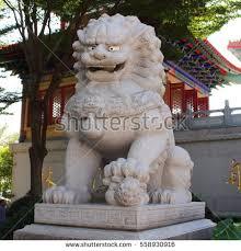 pixiu statue pixiu statue icon stock photo 558930916