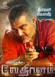 vedalam is a total commercial entertainer rediff com movies